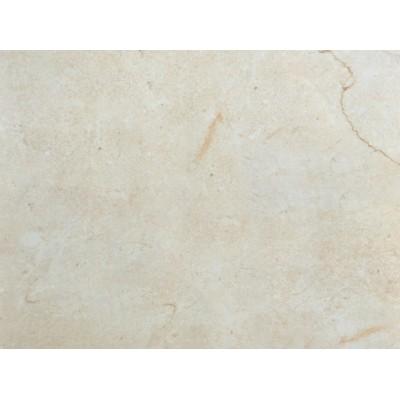 Azuvi Marfil Biege 60x60 cm